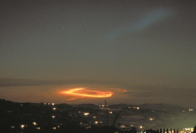 UFO_Nube AL